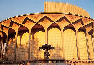 English: Tehran, Iran: City Theatre. Pahlavi e...