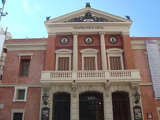 Castellón de la Plana - Teatre Principal (Castelló de la Plana)