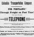 Telephone ad 1885.jpg