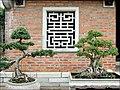 Temple de la littérature (Hanoi) (4357301946).jpg