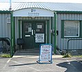 Terminal Building Haverfordwest (Withybush) Airport - geograph.org.uk - 572094.jpg