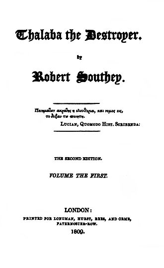 Thalaba the Destroyer - Title page to the 1809 second edition