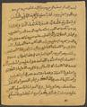 The Authoritative Source for Religious Scholars WDL9676.pdf