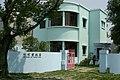 The Home of Teresa Teng china.jpg