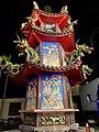 The Joss Paper Furnace of Nanliao Fumei Temple.jpg