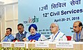 The Minister of State for Housing and Urban Affairs (IC), Shri Hardeep Singh Puri chairing the session on Pradhan Mantri Awas Yojana, during the 12th Civil Services Day function, in New Delhi.JPG
