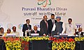 The Prime Minister, Dr. Manmohan Singh inaugurating the Global Indian Knowledge Network during the inauguration of the 7th Pravasi Bharatiya Divas, at Chennai on January 08, 2009.jpg