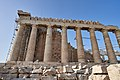 The South Side of the Parthenon on September 20, 2020.jpg