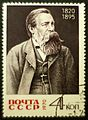 The Soviet Union 1970 CPA 3906 stamp (Friedrich Engels) cancelled large resolution.jpg