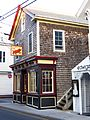 The Squealing Pig, 335 Commercial St, Provincetown. - panoramio.jpg