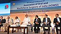 The Vice President, Shri M. Venkaiah Naidu at the 43rd National Conference of Oral & Maxillofacial Surgeons of India, in Chennai.JPG