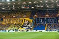The fans of FC Rostov.jpg