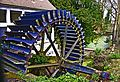 The mill, Carshalton London Borough of Sutton.jpg