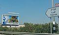 Tiberias DSC 6639 (15001204976).jpg