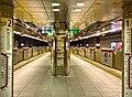 Tochomae stn platform - October 29 2017.jpg