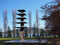 Toku by Shinki Kato in the Nara Peace Park in Canberra