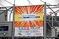 Tokyo Game Show 2008 (2931807890).jpg