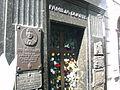 Tomb of Eva Peron.JPG