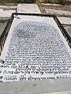 מצבת קברו של רבי חיים פלאג'י