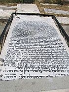 Tomb of Rabbi Chaim Palagi.jpg