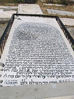 Ottoman rabbi