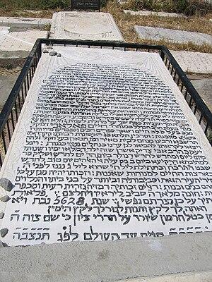 Tomb of Rabbi Chaim Palagi.jpg
