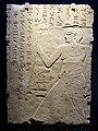 Tomb relief of Iny, excavated at Saqqara, Egypt, Old Kingdom, 6th dynasty, 23rd century BC, limestone - Tokyo National Museum - Tokyo, Japan - DSC08540.jpg