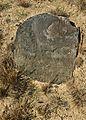 Tombstone - Jewish cemetery in Karczew, Otwock County, Masovian Voivodeship, Poland. - panoramio (4).jpg