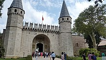 Topkapı Main Entrance.jpg