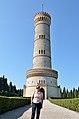Torre S. Martino - panoramio.jpg