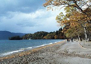 Lake Towada - Lake Towada