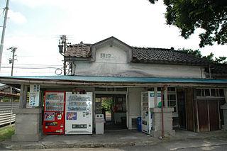 Nishi-Uozu Station Railway station in Uozu, Toyama Prefecture, Japan