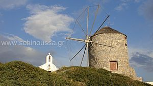 Schoinoussa - Image: Traditional windmill in Schinoussa Island