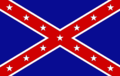 Trans-Mississippi Flag stretched.png