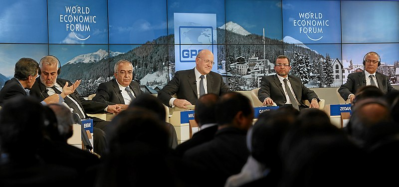 File:Transformations in the Arab World Panel World Economic Forum 2013 (3).jpg