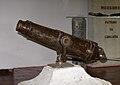 Tron Gun.jpg