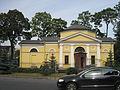 Tserkvy SPb 02 2012 4522.jpg