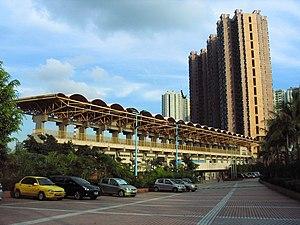 Tsing Yi Sports Ground - Image: Tsing Yi Sports Ground