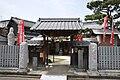 Tsuedaishi 01.jpg