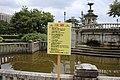 Tsuruma Koen Park Caution Board 20160919.jpg