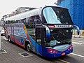 Tungnan University shuttle bus 312-FF 20170718a.jpg