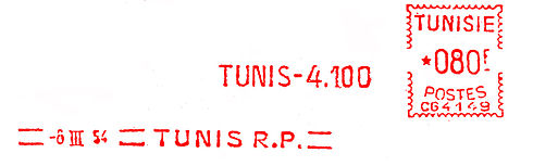Tunisia stamp type A2C.jpg