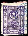 Turkey1925 Sul6186.jpg