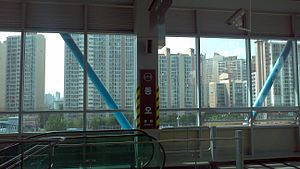 Dong-o Station - Image: U118 Dongo 01