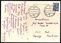 USSR 1956-02-01 postcard.jpg