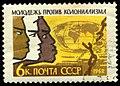 USSR stamp 1962 CPA 2676.jpg