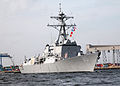 USS James E. Williams (DDG-95).jpg