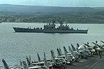 USS South Carolina (CGN-37) in 1982, probably in Souda Bay (6417235).jpeg