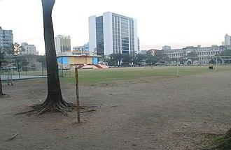 University of Santo Tomas Field - Image: UST Field