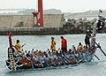 US Navy 060505-N-3560G-016 U.S. Navy Sailors stationed on the island of Okinawa and members assigned to Naval Mobile Construction Battalion Four (NMCB-4) participate in the 32nd Naha Harii Dragon Boat races.jpg